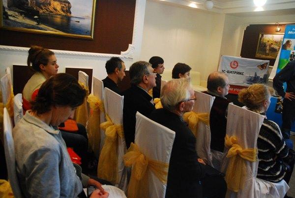 Федеральный семинар «1С-Битрикс»: Современные решения в области электронной коммерции и интернет-технологиях