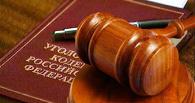 Правовой словарь: выражение «реабилитация нацизма» – теперь трактуется в Уголовном кодексе