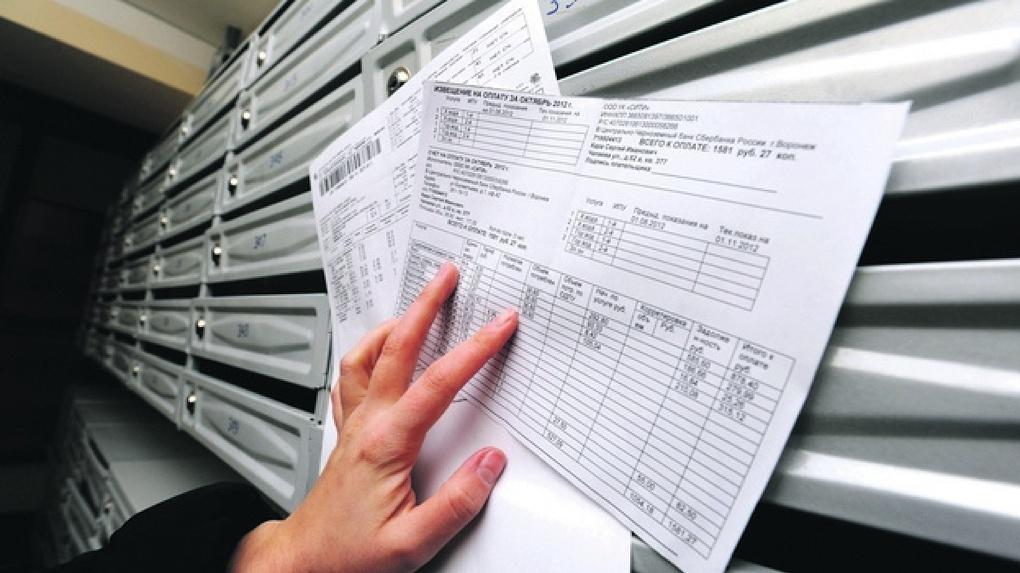 У трех тамбовских управляющих компаний отобрали лицензии