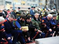 В России появилась Казачья партия