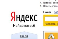 Житель Ульяновска подал в суд на Яндекс