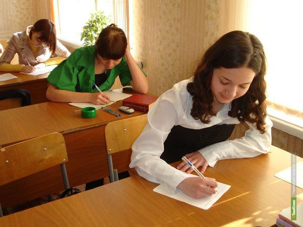 В Тамбов приедут юные технологи из 68 регионов страны
