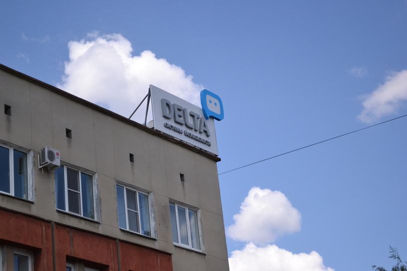 В новом офисе «Дельта-Тамбов» расскажут, как обеспечить безопасность!