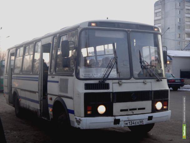 Заработал новый маршрут от Тамбова до Пичаево
