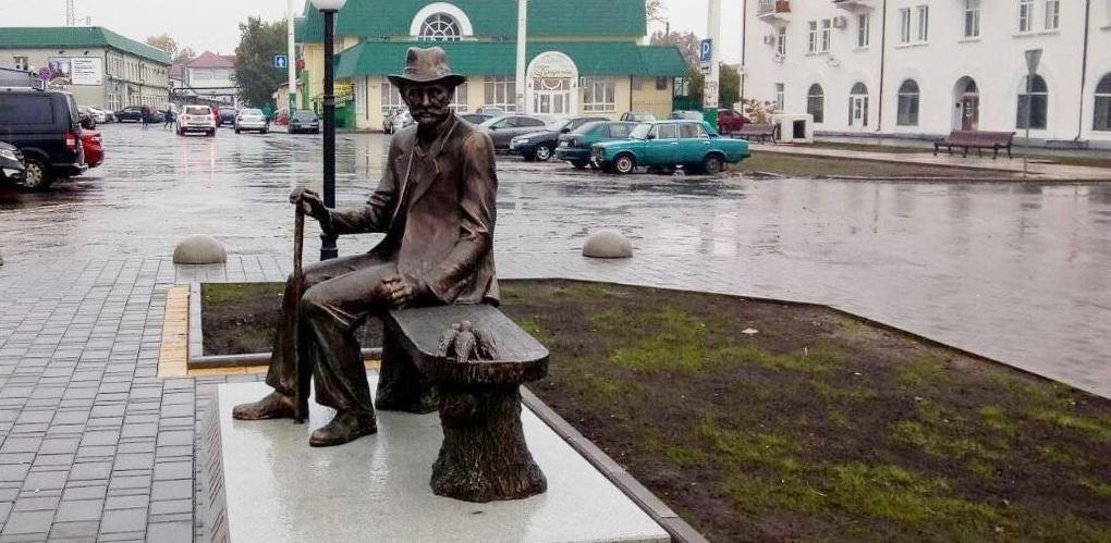 На привокзальной площади в наукограде появился памятник Мичурину