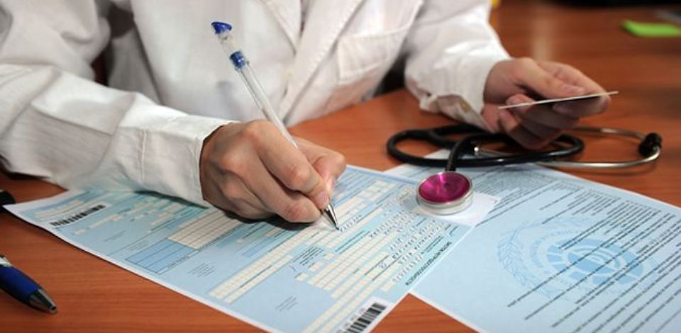 В прошлом году в регионе выдано 55 больничных листков с нарушениями
