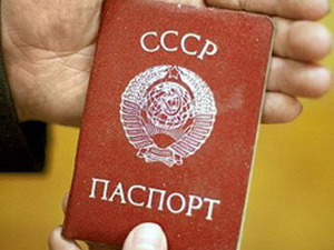 Тамбовчане не меняют паспорта по религиозным убеждениям