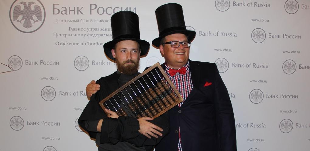 В Отделении Тамбов Банка России прошел День открытых дверей