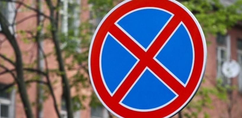 На время проведения авиашоу в городе введут ряд ограничений движения