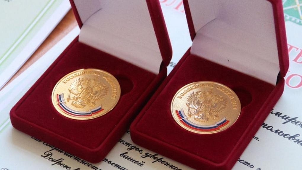 А вы докажите: появился минимальный порог баллов по ЕГЭ для получения золотой медали