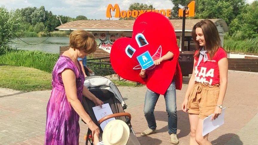 Тамбовчане получили «сертификаты на поцелуи» в День семьи, любви и верности