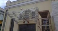 Зданию бывшего кинотеатра «Модерн» вернули исторического аиста