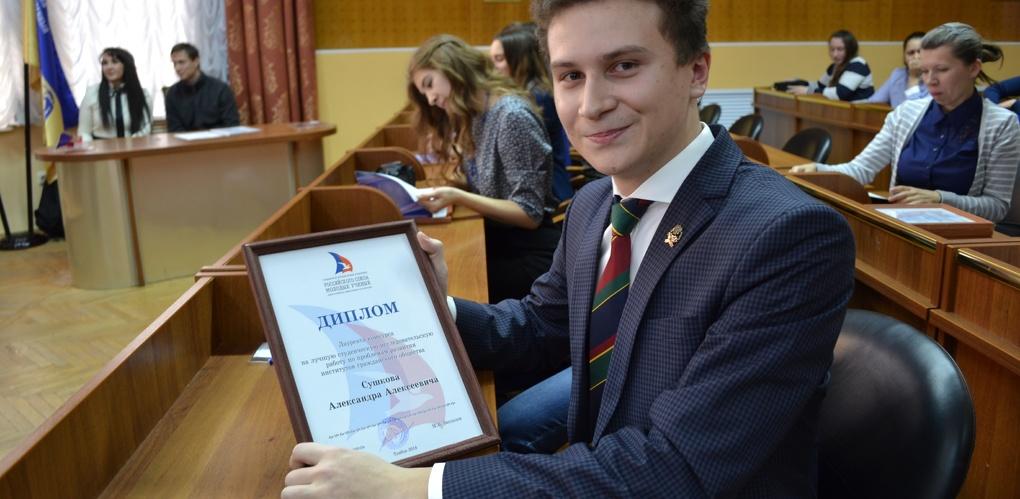 Студент Президентской академии победил в конкурсе исследовательских работ Российского союза молодых ученых