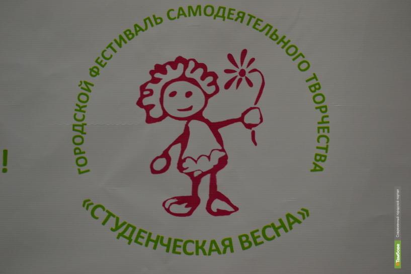 Тамбовская «Студенческая весна» открыла свой штаб
