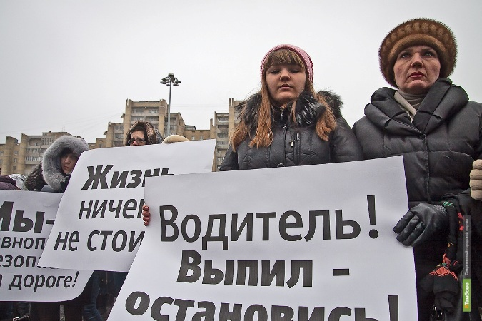 Митинг памяти погибших в крещенской аварии собрал около 400 тамбовчан