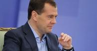 Дмитрий Медведев ушел в отставку в «Твиттере»