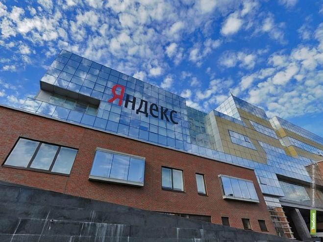«Яндекс» открыл свой факультет в Высшей школе экономики