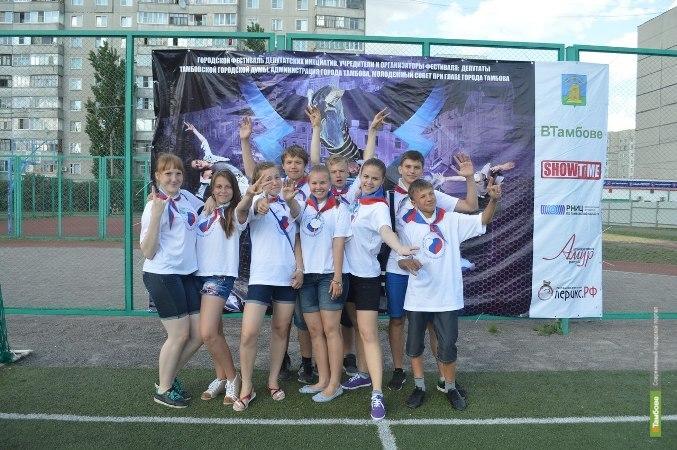 Финалисты «Танцуй, Тамбов»: «Радужные» танцоры-любители о своих мечтах и планах