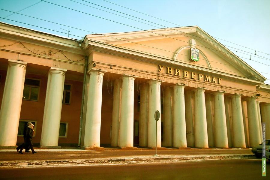 Тамбовские приставы арестовали имущество ОАО «Универмаг»