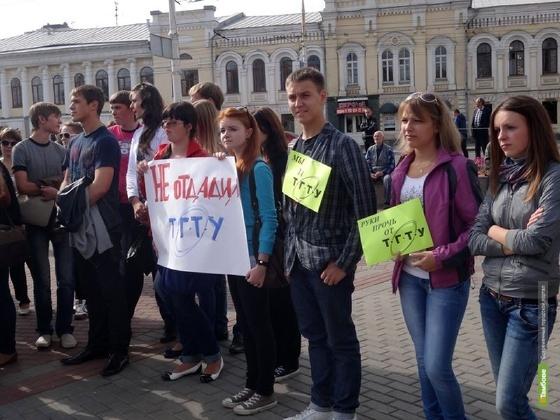 Студенты ТГТУ планируют организовать ещё один митинг