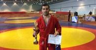 Фархад Ибилкасумов выиграл Всероссийские соревнования по боевому самбо
