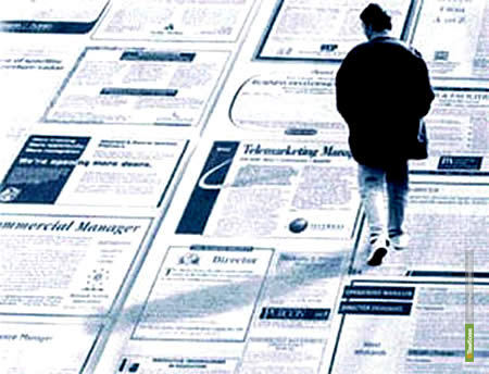 Безработица в Тамбове снижается