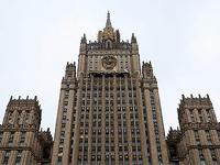 МИД РФ: под письмом о коррупции в ведомстве подписались покойники