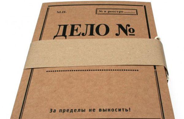 В Гавриловском районе завершили расследование по уголовному делу о мужеложестве