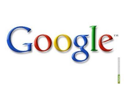 Google открыл сервис по поиску отелей