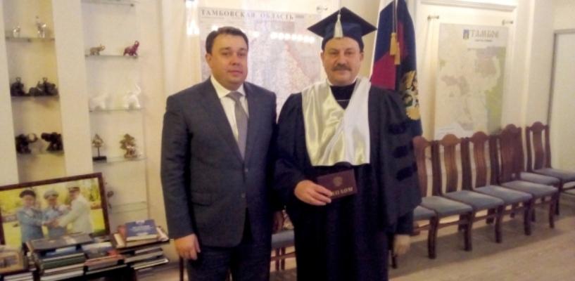 Прокурор Тамбовской области получил почетное звание профессора ТГУ