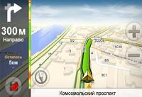 «Яндекс» вышел на рынок навигаторов