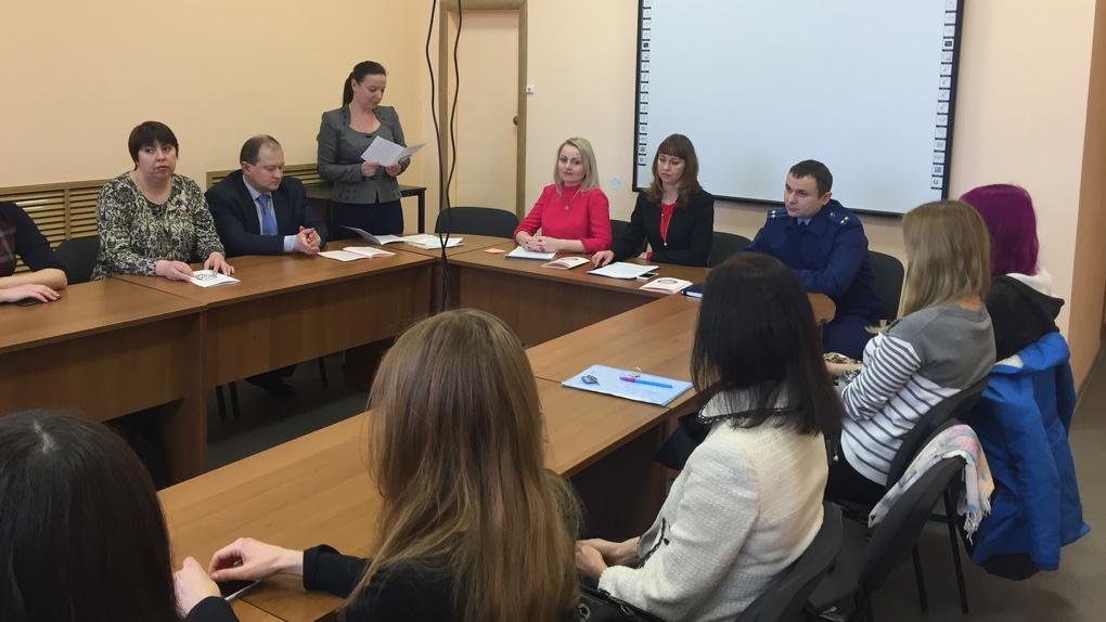 Студенты Тамбовского филиала РАНХиГС стали участниками семинара по борьбе с коррупцией