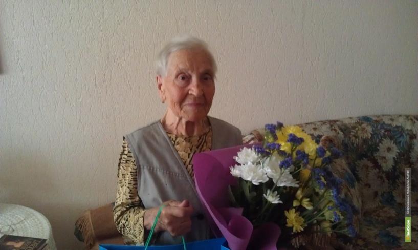 Ветеран Великой Отечественной войны и почетный донор России отметила 96-летие