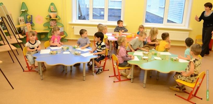 В новом учебном году в детсады города пойдёт более 3 тысяч малышей