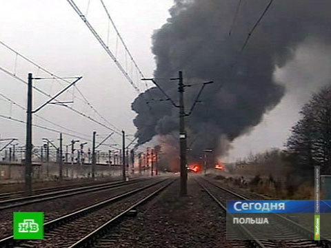 Крупная железнодорожная катастрофа произошла на юге Польши