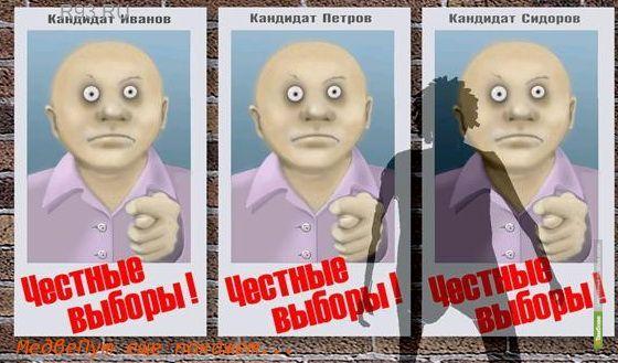 """ЕдРо"" обвинило тамбовскую КПРФ в компрометации партии власти"