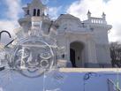 В Асеевском парке выставили ледовые скульптуры