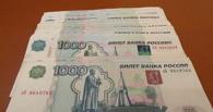 Сотрудник полиции незаконно получил полмиллиона рублей