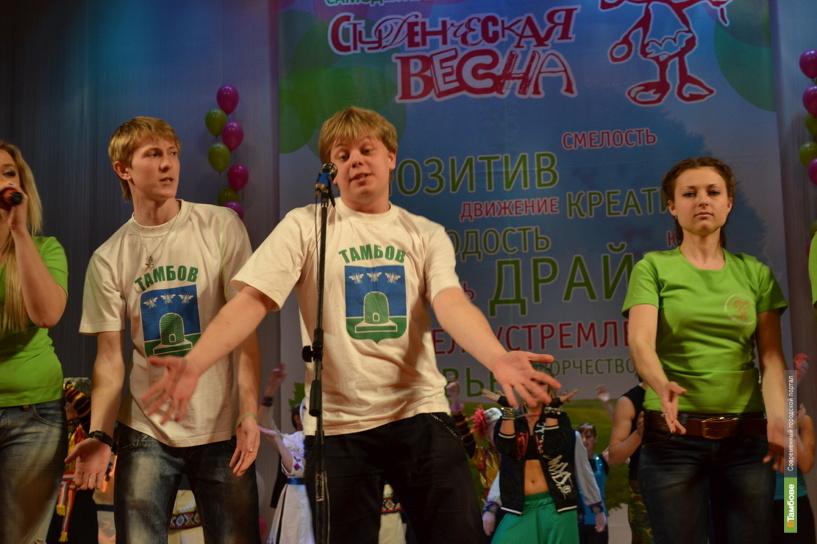 В Тамбове пройдёт фестиваль «Юниор лига КВН»