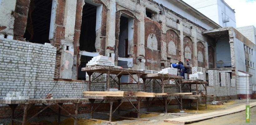 Для продолжения ремонта филармонии в Тамбове нужен новый подрядчик