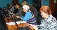 Тамбовские пенсионеры осваивают информационные технологии