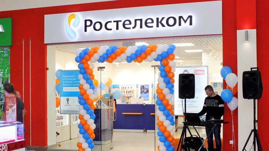 В Тамбове открылся новый офис «Ростелеком»