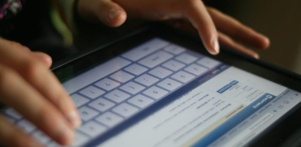 Злостного алиментщика нашли через социальную сеть