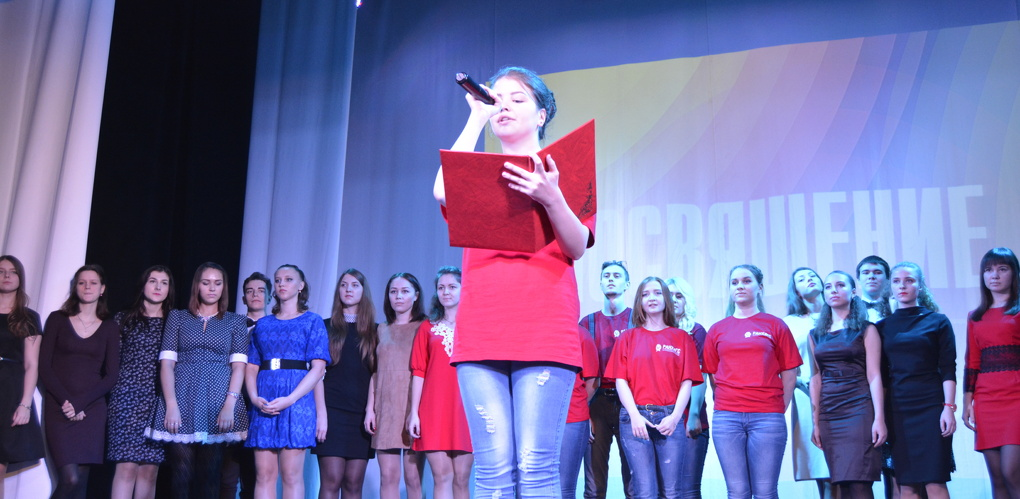 Первокурсников Президентской академии посвятили в студенты