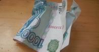 Молодой тамбовчанин пытался расплатиться фальшивой купюрой на заправке