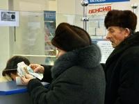 Эксперты: граждан России оставляют фактически без пенсий