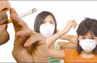 Пассивное курение признано производственной травмой