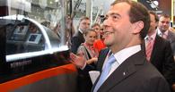 Медведев хочет вложить оставшиеся пенсионные деньги в инновации