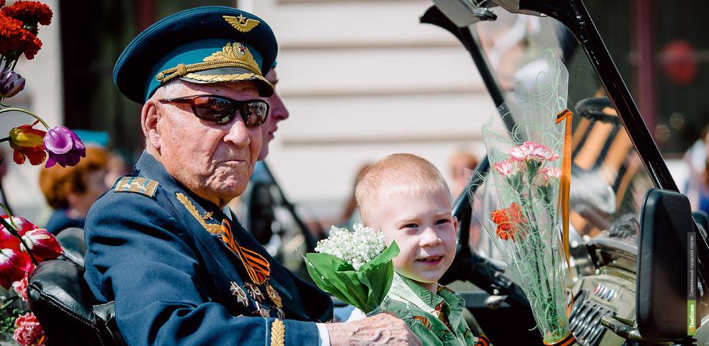 Первые лица города и области поздравляют тамбовчан с Днём Победы