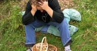 В Тамбове зарегистрировано два случая отравления грибами